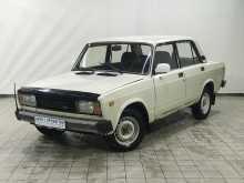Новосибирск 2105 2000