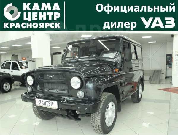 УАЗ Хантер, 2019 год, 790 900 руб.