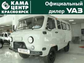 Красноярск Буханка 2020