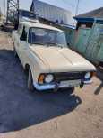 Москвич 412, 1996 год, 25 000 руб.