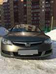 Honda Civic, 2008 год, 499 999 руб.