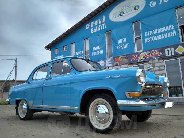 ГАЗ 21 Волга, 1968 год, 850 000 руб.