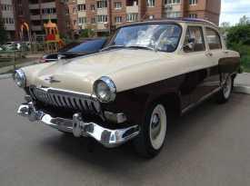 Самара 21 Волга 1961
