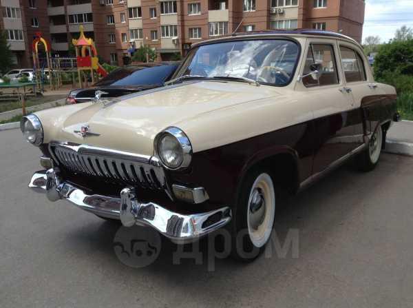 ГАЗ 21 Волга, 1961 год, 950 000 руб.