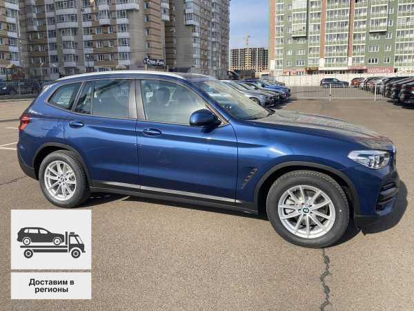 BMW X3, 2020 год, 3 095 000 руб.