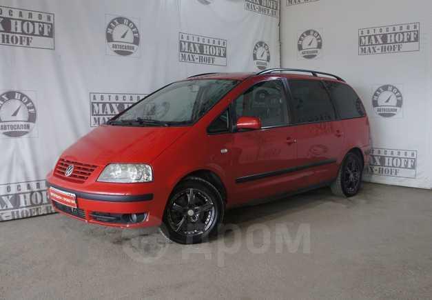 Volkswagen Sharan, 2003 год, 243 000 руб.