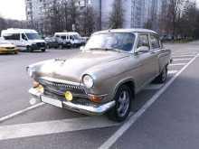 Москва 21 Волга 1968