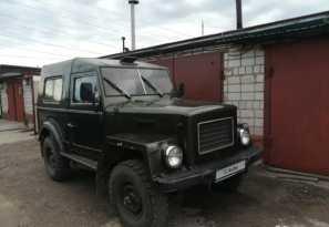 Хабаровск 69 1968