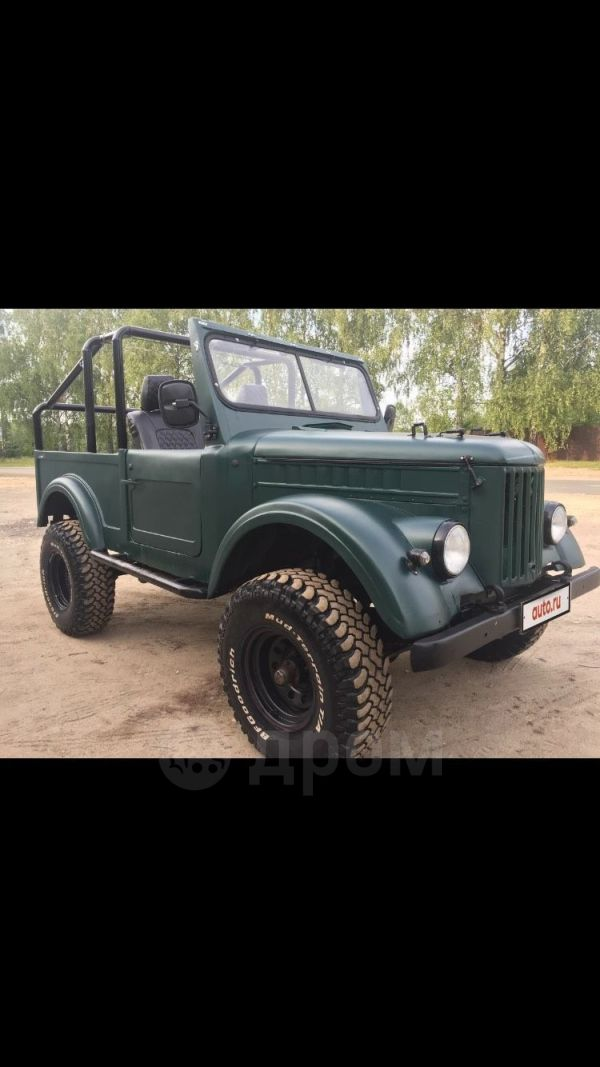 ГАЗ 69, 1972 год, 195 000 руб.