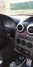 Rover 25, 2004 год, 250 000 руб.