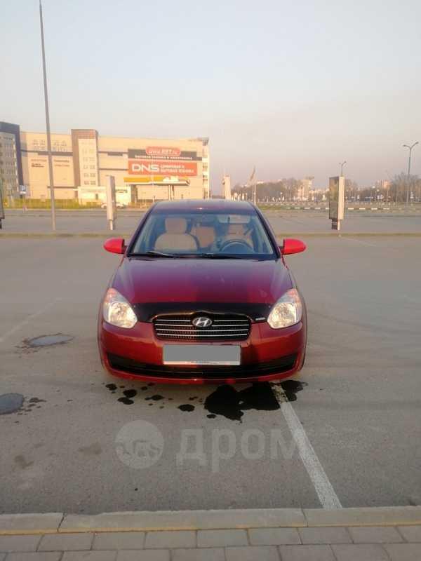 Hyundai Verna, 2006 год, 220 000 руб.