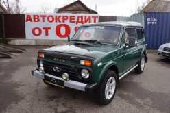 Нижний Новгород 4x4 Бронто 1999