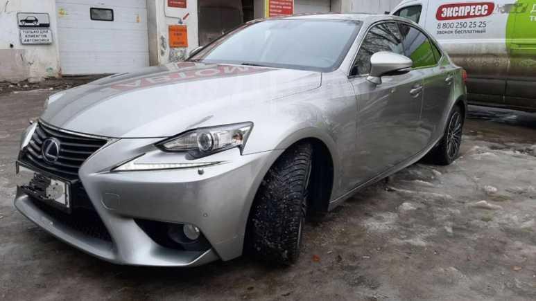 Lexus IS300h, 2013 год, 1 590 000 руб.