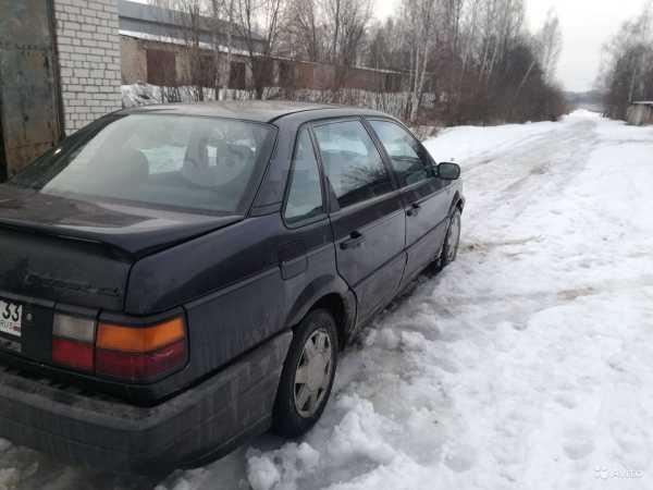 Volkswagen Passat, 1991 год, 39 000 руб.
