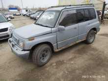 Челябинск Escudo 1992