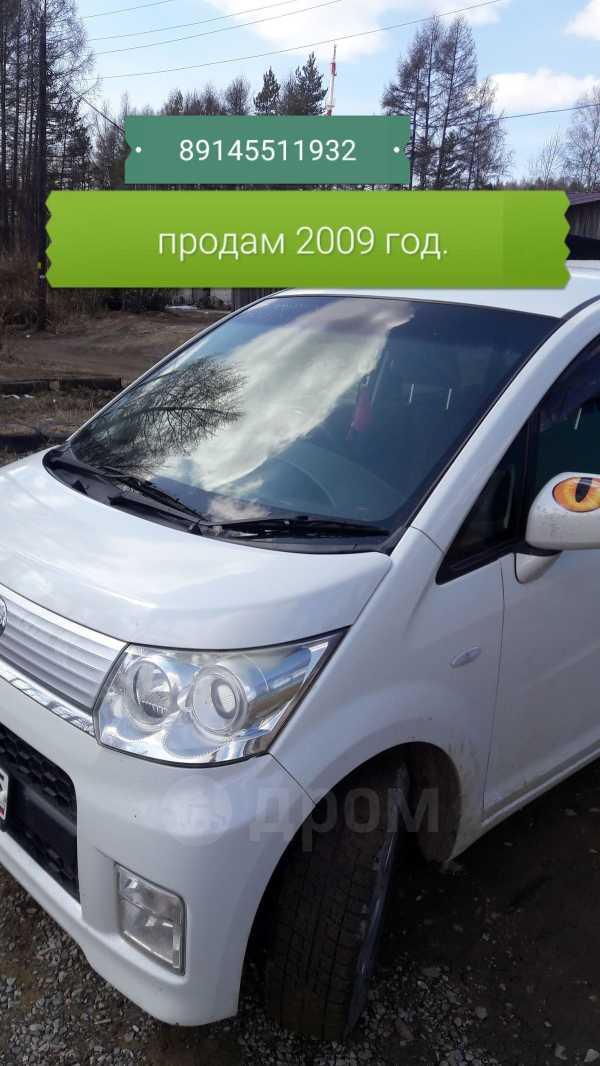 Daihatsu Move, 2009 год, 265 000 руб.
