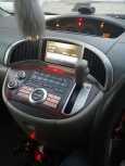 Nissan Presage, 2005 год, 460 000 руб.