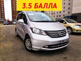 Чита Honda Freed 2010