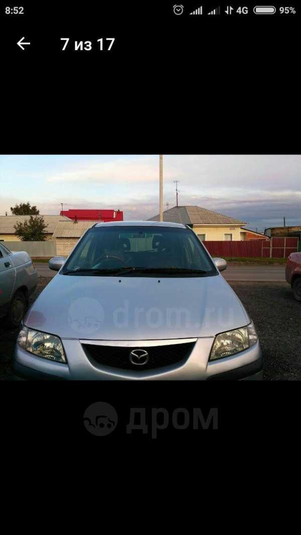 Mazda Premacy, 1999 год, 215 000 руб.