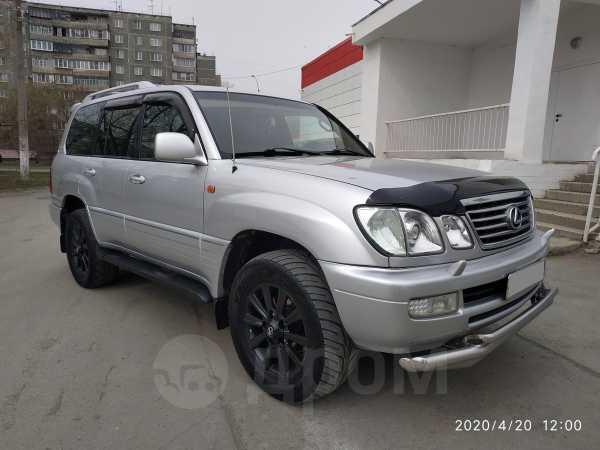 Lexus LX470, 2005 год, 1 398 000 руб.
