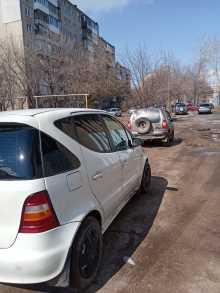 Уфа A-Class 1999