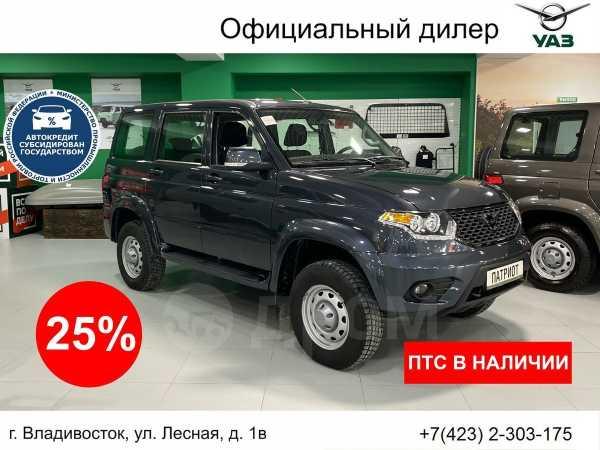 УАЗ Патриот, 2019 год, 1 266 600 руб.