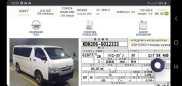 Toyota Hiace, 2016 год, 1 380 000 руб.
