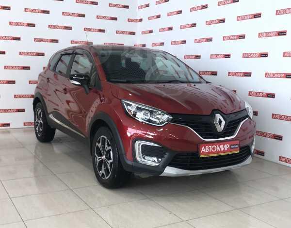 Renault Kaptur, 2018 год, 1 155 000 руб.