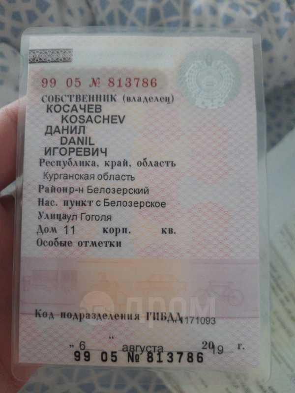 Лада Калина, 2012 год, 120 000 руб.