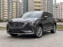 Калининград Mazda CX-9 2019