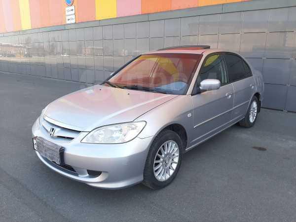 Honda Civic, 2004 год, 300 000 руб.