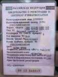 Лада 4x4 Урбан, 2014 год, 340 000 руб.
