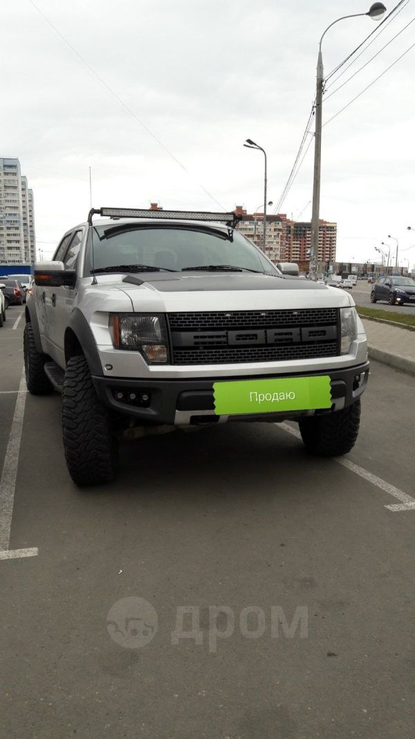 Ford F150, 2011 год, 3 300 000 руб.