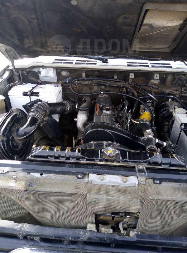 Mitsubishi Pajero, 1994 год, 510 000 руб.