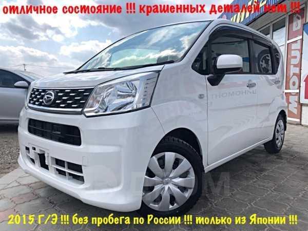 Daihatsu Move, 2014 год, 429 000 руб.