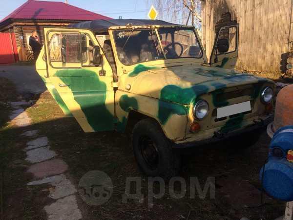 УАЗ 469, 1992 год, 44 444 руб.