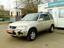 Москва CR-V 2000