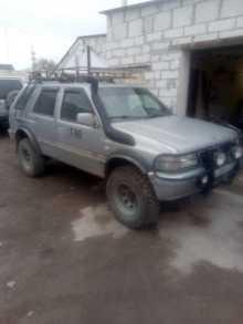 Новотроицк Frontera 1996