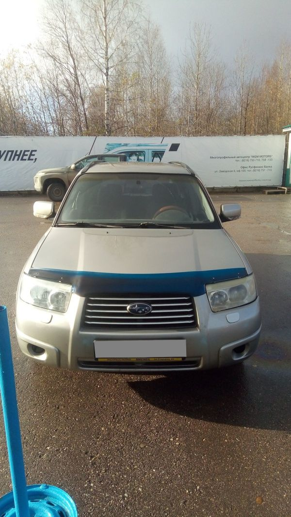 Subaru Forester, 2006 год, 430 000 руб.