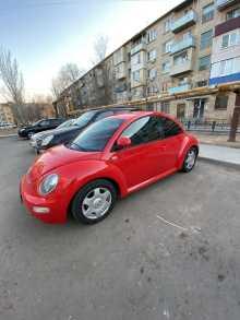 Астрахань Beetle 1999