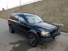 Кострома Volvo XC90 2004