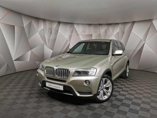 BMW X3, 2011 год, 811 680 руб.