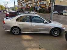 Краснодар Civic 2002