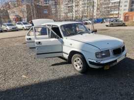 Томск 3110 Волга 2000