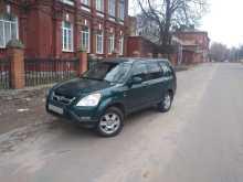 Курск CR-V 2002