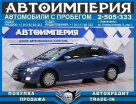 Красноярск Civic 2008