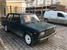 Екатеринбург 2107 2001