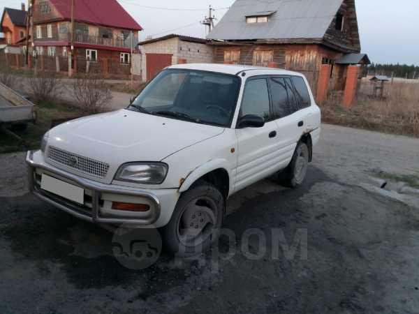 Toyota RAV4, 1996 год, 200 000 руб.
