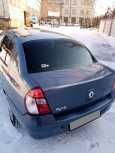 Renault Symbol, 2008 год, 255 000 руб.