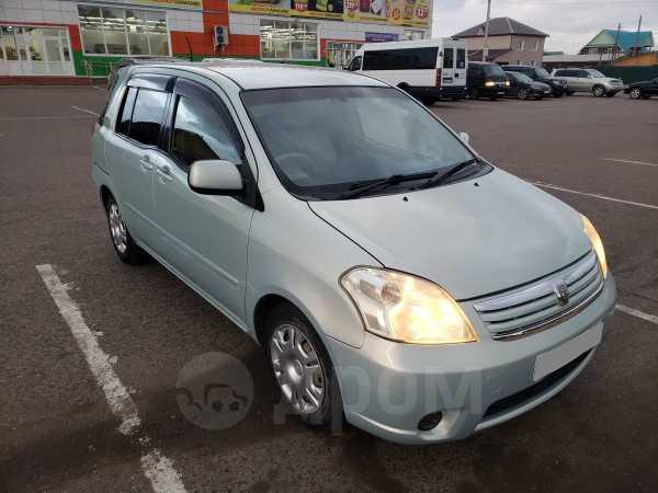 Toyota Raum, 2004 год, 335 000 руб.